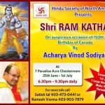 Ram Katha Pamphlet